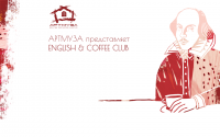 ENGLISH & COFFEE CLUB