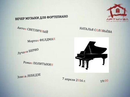 Концерт Натальи Соловьевой