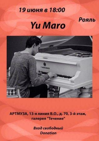Новый концерт Yu Maro в АРТМУЗЕ!