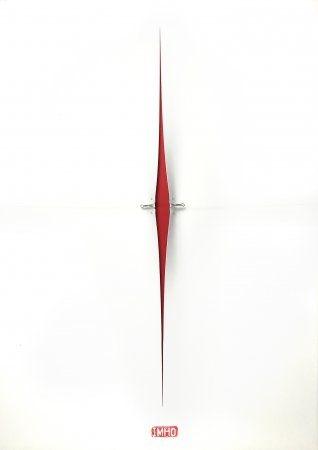 Выставка IMHO