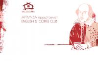 ENGLISH & COFFEE CLUB