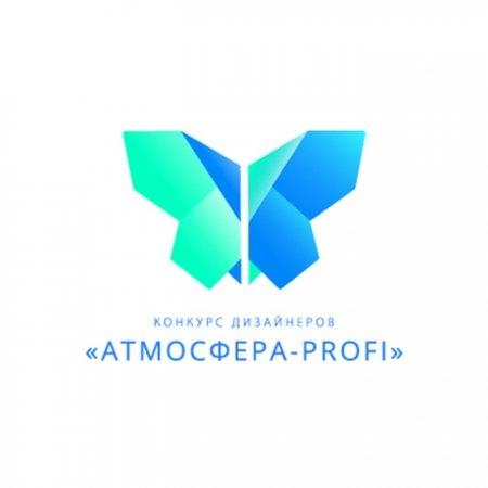 Конкурсмолодых дизайнеров «Интерьеры Петербурга: от истоков до современности».