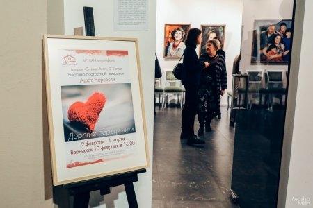 """Открытие выставки Ашота Нерсесяна """"Дорогие сердцу нити"""""""