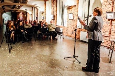 Поэтический вечер 14 февраля 2018