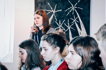 Литературный молодежный форум 2018
