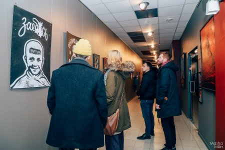 Вернисаж выставки Стрит-арта «ОСТОРОЖНО – ОКРАШЕНО! NOT VANDALISM» 18+