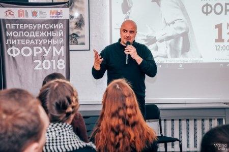 Молодежный литературный форум в АРТМУЗЕ