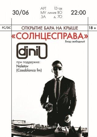 DJ Nil на крыше СОЛНЦЕСПРАВА!