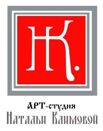 АРТ-студия Натальи Климовой