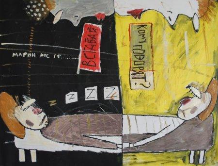 Выставка живописи Андрея Марина «Про НАОБОРОТ»