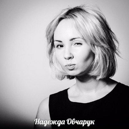 """Надежда Овчарук в пространстве """"Солнцесправа""""!"""