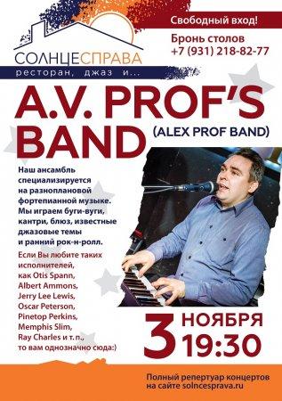 """A.V. Prof's Band (Alex Prof Band)в пространстве """"Солнцесправа"""""""