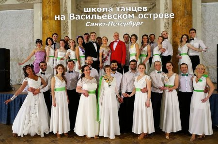 Школа танцев Сергея Шибанова